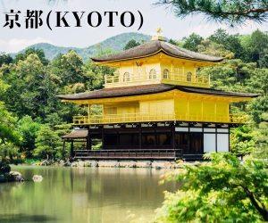 About Ichiyo Japanese lesson