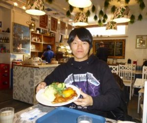 Japanese language tutor