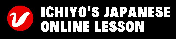 Ichiyo's Japanese Online Lesson