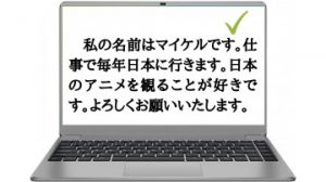 Studying Japanese Grammar